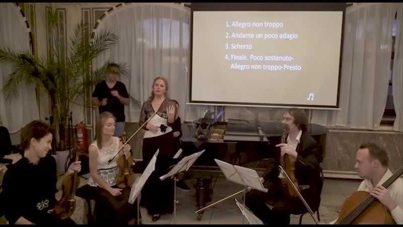 Концерт практикум Брамс Погружение
