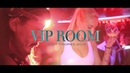 VIP ROOM Saint Tropez Summer 2013