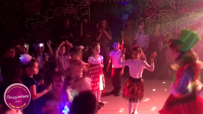 Новогодняя Вечеринка 2019! 1 кл. Школа №2 г. Лысьва. Дискотека от Праздникофф Kids!