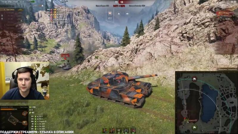 Type 5 Heavy - Кто это_ читер или стримснайпер