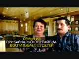 Михаил и Татьяна Гавриловы – лауреаты премии «Человек года 2018» по версии «Информ Полис»