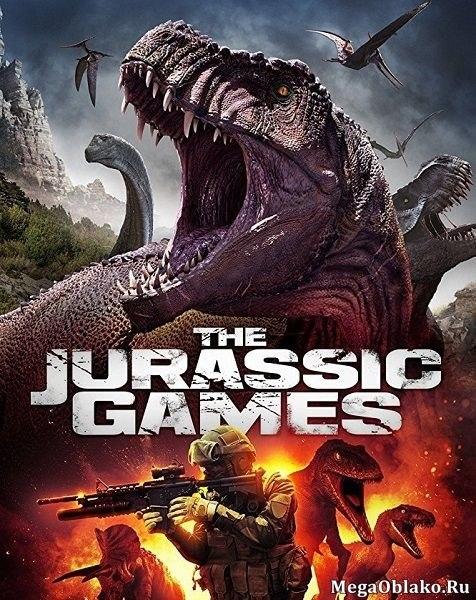 Игры юрского периода / The Jurassic Games (2018/WEB-DLRip)