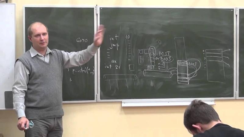 Архитектура ЭВМ Процессоры Системы команд и модели вычислений CISC RISC Виртуальные машины