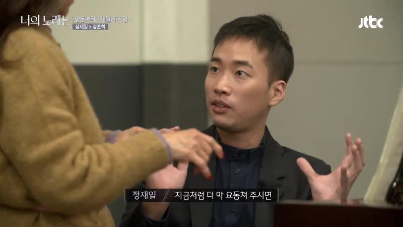 """""""너무 아름답습니다!"""" 정훈희(Jung Hoon hee) 목소리에 감동받은 정재일(Jung jae il) 너의 노래는(Your Song) 3회"""