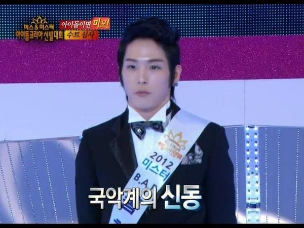 【TVPP】B.A.P - Suit Contest, 비에이피 - 수트 심사 @ Miss Misster Idol