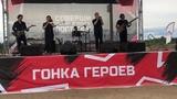 Ska Piter Band-Танкист