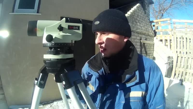 6 Обзор- Нивелир ADA Basis и мини курс геодезии для самостройщика