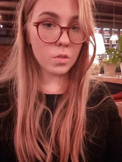 Дарья Третьякова