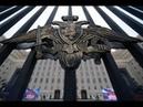 Минобороны рассекретило документы о первом дне Великой Отечественной