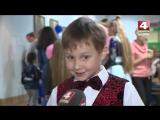 О Звездочет на дне Молодежи в Могилеве 2018 программе Альмаматер на Беларусь - 4