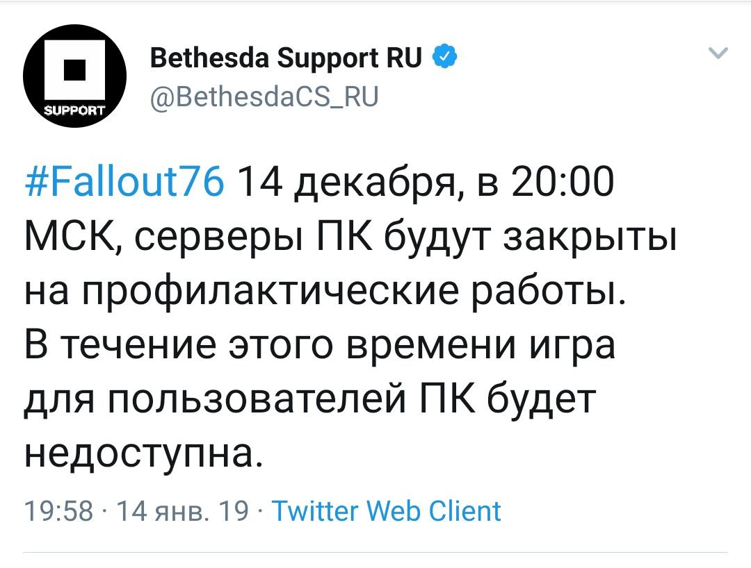 Немного о работе русского офиса Bethesda