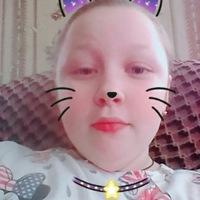 Панкина Екатерина