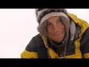 8 Выжить любой ценой - Европа, Альпы. Man vs Wild - European Alps. Все серии: 1 сезон, 8 серия