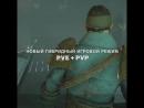 Борись. Собири. Запасти. Захвати. Это Гамбит, совершенно новый гибридный игровой режим для Destiny 2: Отвергнутые.