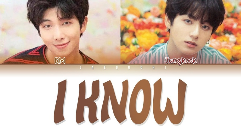 BTS JUNGKOOK RM - I KNOW (알아요) (Color Coded Lyrics Eng/Rom/Han/가사)