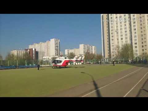 Посадка вертолета в Северном Бутово