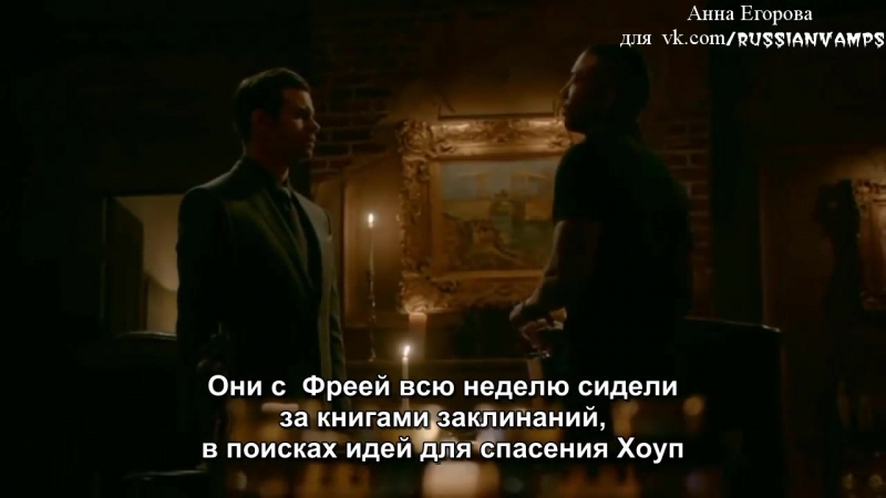 The Originals Sneak Peek - 5.12- The Tale of Two Wolves (РУС СУБ)