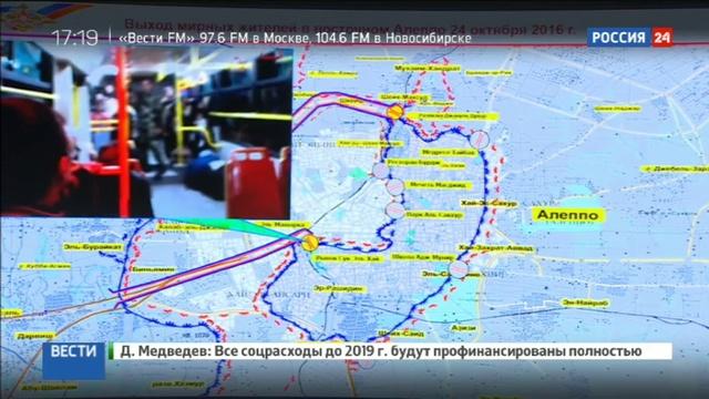 Новости на Россия 24 • Брифинг Минобороны РФ: мораторий на авиаудары вокруг Алеппо будет продлен