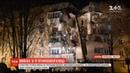 Після вибуху у Фастові не можуть розшукати 22 річну мешканку зруйнованого будинку Опубликовано 14 дек 2018 г
