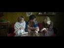 Заложники ( Драма, триллер, ) 2017