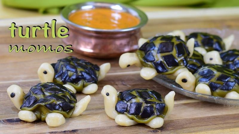 Turtle momos recipe, turtle chicken dumplings recipe, turtle chicken momos recipe