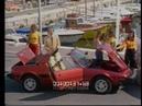 Giancarlo Baghetti prova per voi la FIAT X1 9 Five Speed 1978 ita