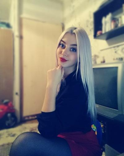 Ольга Арцабович