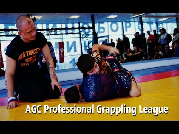 AGC Professional Grappling League BJJ Грепплинг Краснодар