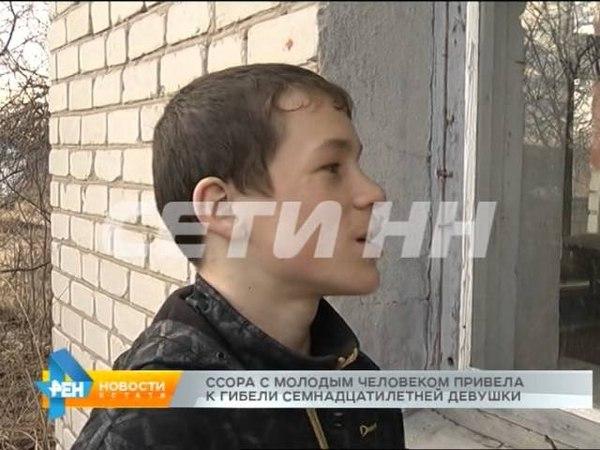 Девочка-подросток покончила с собой из-за несчастной любви » Freewka.com - Смотреть онлайн в хорощем качестве