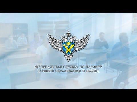 Горячая линия по вопросам организации ГИА в 2018 году