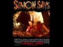 Саймон говорит Simon Says, 2006