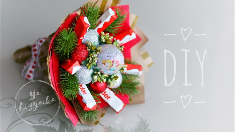 Новогодний букет из киндер шоколада DIY Bouquet of kinder chocolate 🍫