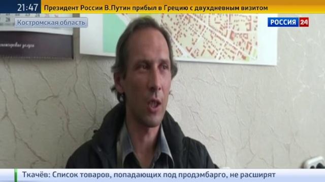 Новости на Россия 24 • Лесоруб пытался спастись от Апокалипсиса в землянке, а заодно и скрыться от коллекторов