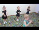Танец-разминка