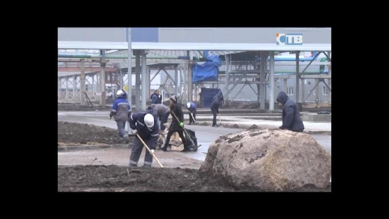 23.04.2018 Субботник на ЛАЭС-2