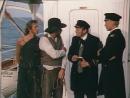 В поисках капитана Гранта (1985 г., СССР) 7-я серия