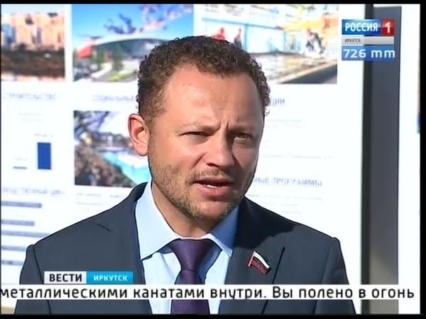 Вскрыть в 2037 году! На месте строительства крытого Ледового комплекса в Иркутске заложили капсулу д