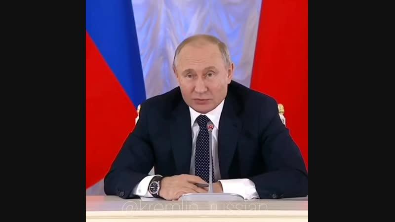 Путин на Совете по культуре Нужно помогать молодежи чтобы не было как с Чайковским Стакан воды выпил и ушел из жизни