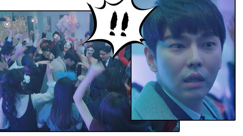 ♨충격♨ 윤균상 Yun Kyun Sang , 집에서 벌어진 대환장파티에 ′패닉′ 일단 뜨겁게 52