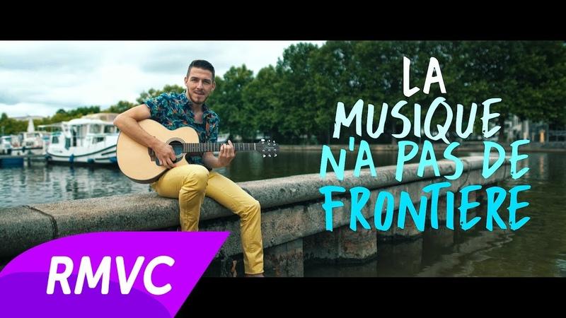 STEVOPHREN La musique n'a pas de frontière Pop Francaise