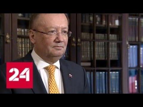 Александр Яковенко: британцы считают Россию достойным противником - Россия 24