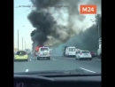 Автобус загорелся в Подмосковье