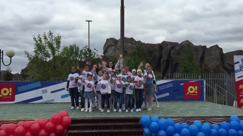 флешмоб участников фестиваля звезды нового поколения.зоопарк УР. 01.06.2018