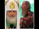 Игнатий Лапкин патриарх разбойник