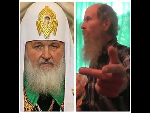 Игнатий Лапкин-патриарх разбойник!