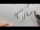 Каллиграфия Так интересно каллиграфия возрождается Появляются новые школы курсы красивого письма