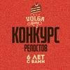 Volga Mama Shop