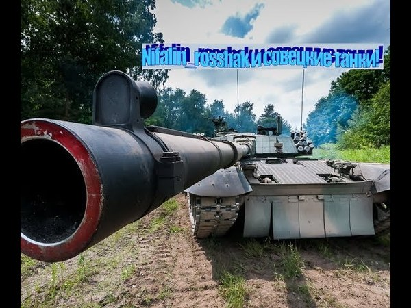 World of Tanks | nifalin_rosshak [JAG-S] | Т-54 (до 2й отметки 5% Добьем?)