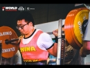 DIANXIONG LIN in World Powerlifting Asia Pacific Open