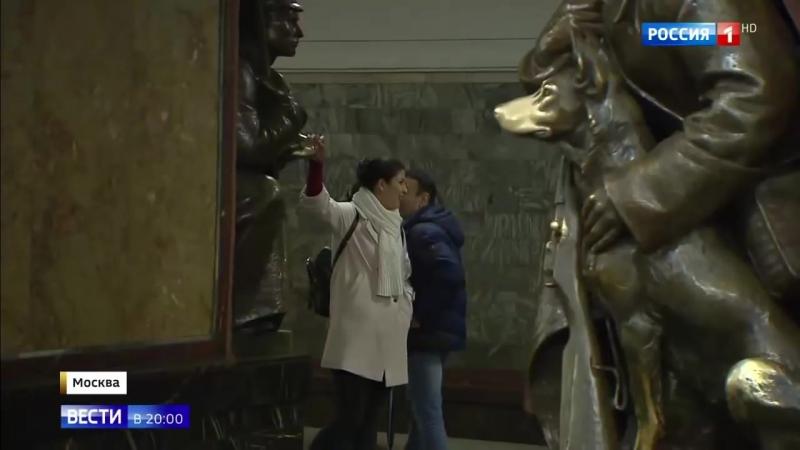 Потереть на удачу повышенное внимание пассажиров вредит статуям на станции Площадь Революции - Ро…